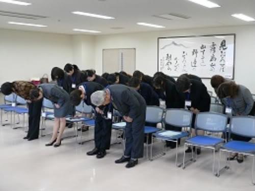 Quy tắc hành xử của người Nhật
