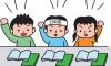 Các công việc tiếng Nhật mà bạn không nên bỏ qua